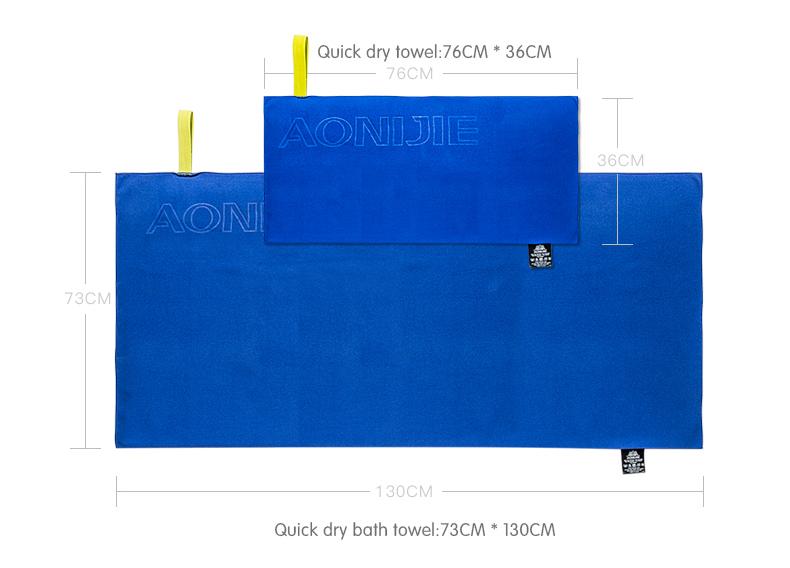 【AONIJIE】(3色)肌にやさしい ドライタオル 73x130cm 速乾性が抜群!(専用ポーチ付)スポーツタオル 超吸水 速乾タオル アウトドア スポーツ 水泳 ヨガ ジム 登山 旅行 E4071