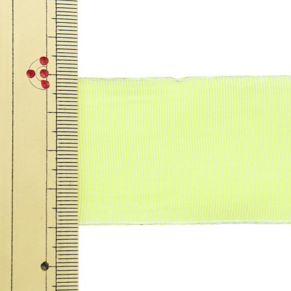 【数量5から】 リボン 『イクシーズ ワイヤー入り 1468 幅約4cm 2番色』 AOYAMARIBBON 青山リボン