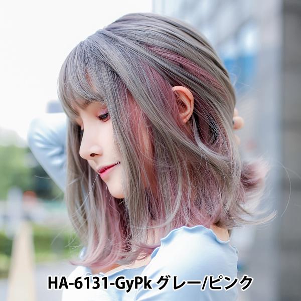 ウィッグ 『Tefure(テフリ) インナーカラーミディ MeJo(ミージョ) グレー×ピンク』 富士達 HA-6131-GyPk