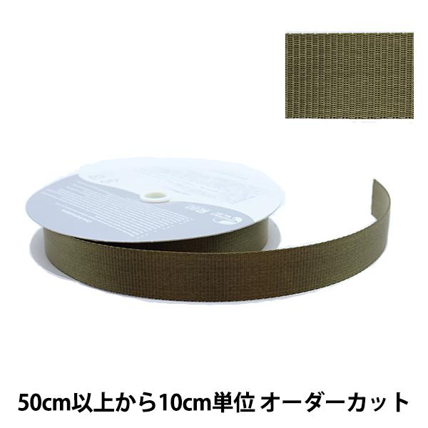 【数量5から】手芸テープ 『ナイロンベルト 幅約2.5cm 72番色 REF-941』