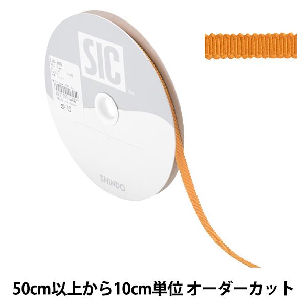 【数量5から】 リボン 『レーヨンペタシャムリボン SIC-100 幅約5mm 161番色』