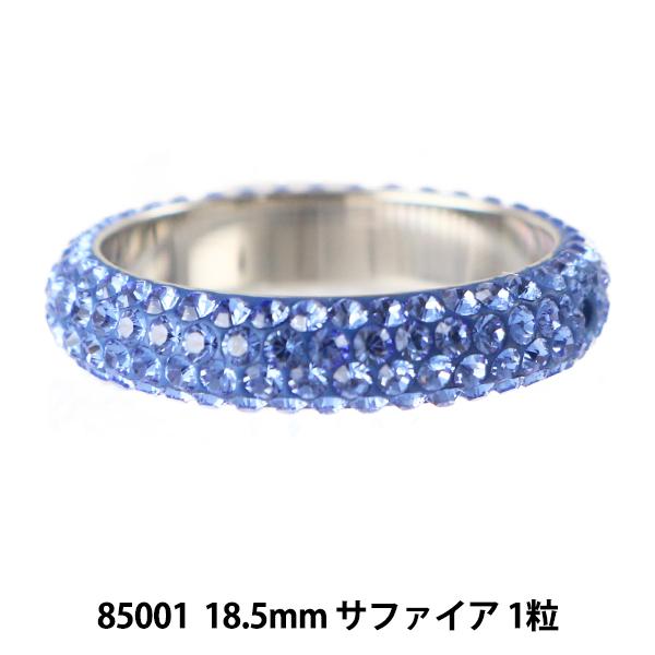 スワロフスキー 『#85001 Pave Thread Ring パヴェリング 18.5mm 1粒』 SWAROVSKI スワロフスキー社