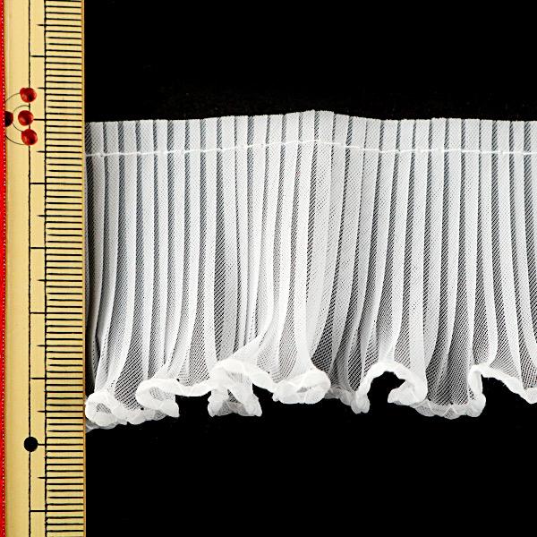 【数量5から】フリルリボンテープ 『テトロンフリル 白 幅約50mm』
