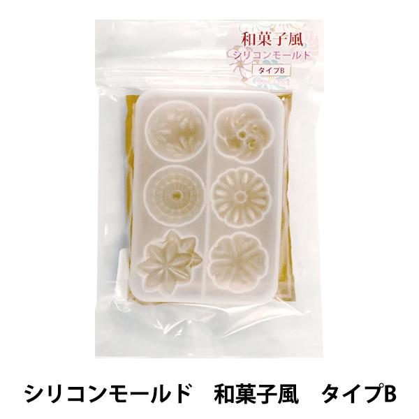 レジンモールド 『シリコンモールド 和菓子風 タイプB 10-3202』