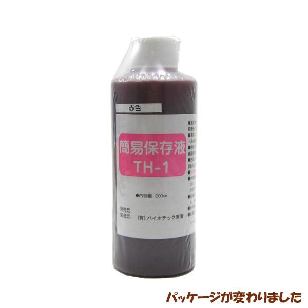 着色剤 『プリザーブドフラワー簡易液 (リーフ液) 200cc 赤』