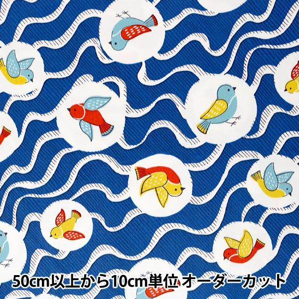 【数量5から】 生地 『JUMBO LGA29050-2A ブルー』 KOKKA コッカ
