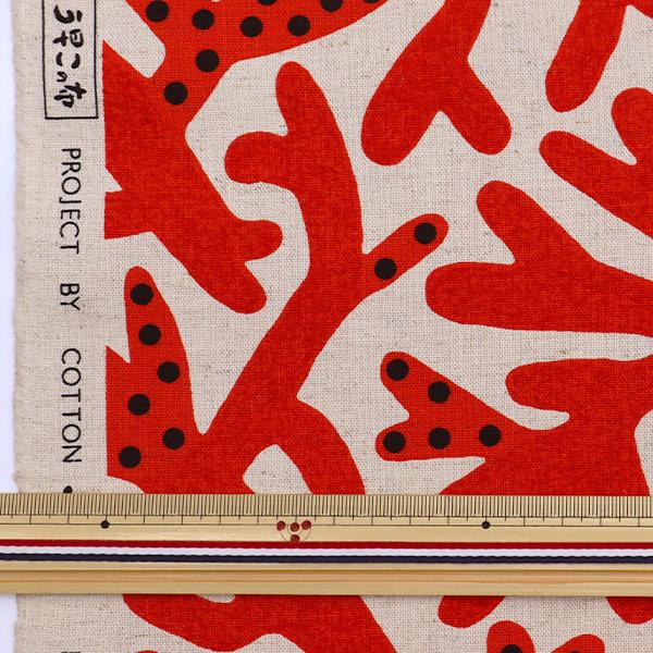【数量5から】 生地 『う早この布 綿麻キャンバス サンゴ レッド×生成 UP5755-A』 COTTON KOBAYASHI コットンこばやし 小林繊維