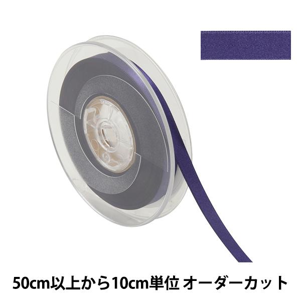 【数量5から】 リボン 『ポリエステル両面サテンリボン #3030 幅約9mm 185番色』
