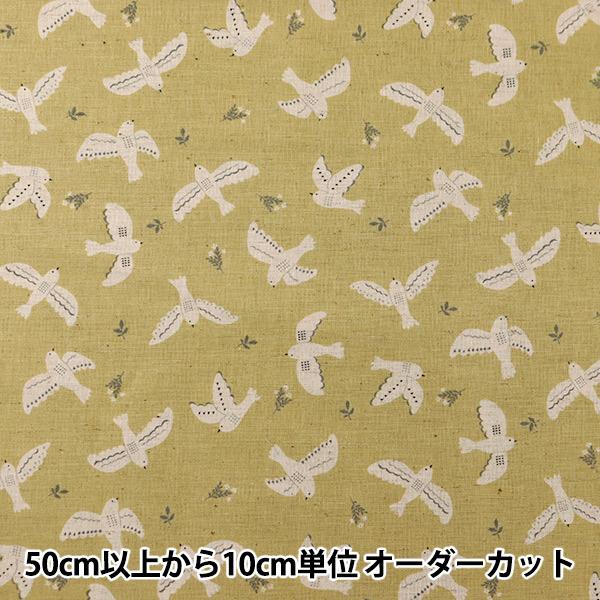 【数量5から】 生地 『綿麻シーチング ホワイトアニマル 鳥柄 カーキ YWA-11010-1B』 KOKKA コッカ