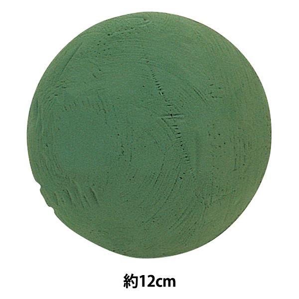 吸水フォーム 『オアシス球 12cm D-7376』 oasis スミザーズオアシス