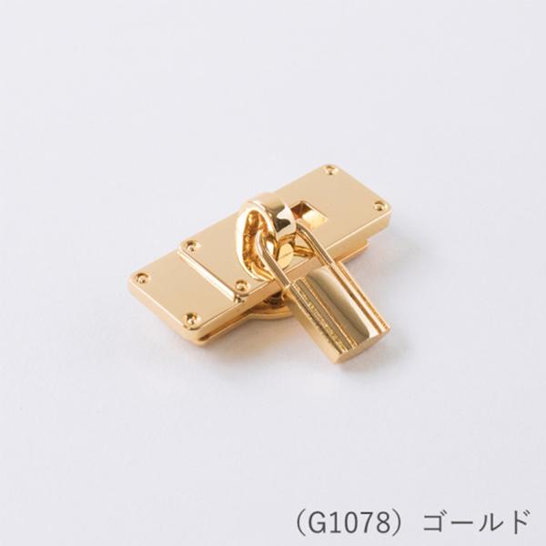 かばん材料 『飾りマグネット金具 S1078 GD』 MARCHENART メルヘンアート