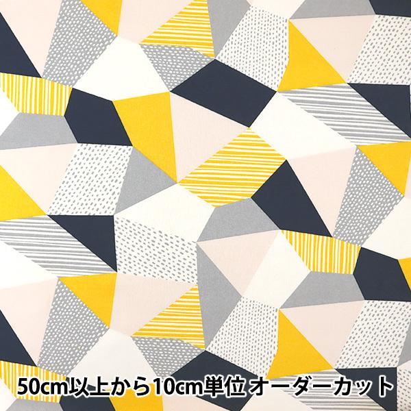 【数量5から】 生地 『綿麻キャンバス LE・DEPART(ル・デパール) 148-1226-E2』
