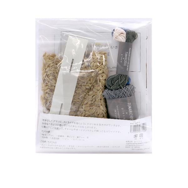 Piece(ピース) 刺しゅうキット 『草木染めの糸で作る小さなテマリ ストライプ PHC-093-1』