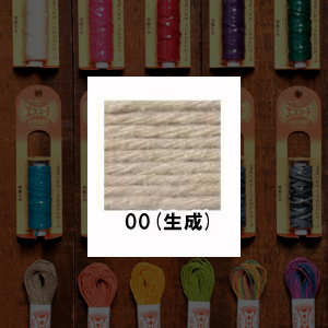組ひも 『エスコード HEMP 細ヒモ 20m 00 (生成)』 カナガワ