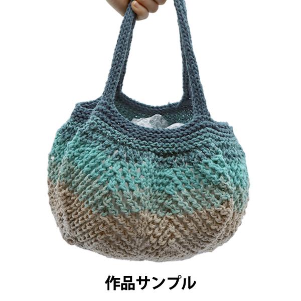 春夏毛糸 『ROPE PLAIT(ローププレイト) 186番色』 Woolly Hugs ウーリーハグズ