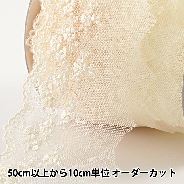 【数量5から】レースリボンテープ 『チュールレース 生成 幅約60mm 24112-12』