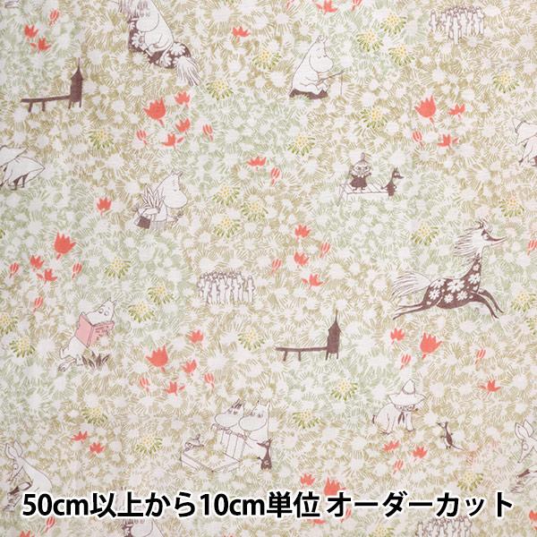 【数量5から】 生地 『カワトウリカxムーミン ダブルガーゼ ライトグリーン G1003-1A