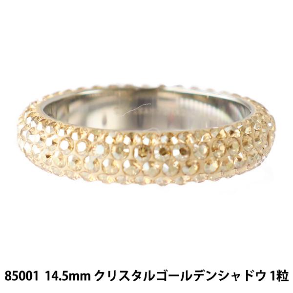 スワロフスキー 『#85001 Pave Thread Ring パヴェリング 14.5mm 1粒』 SWAROVSKI スワロフスキー社