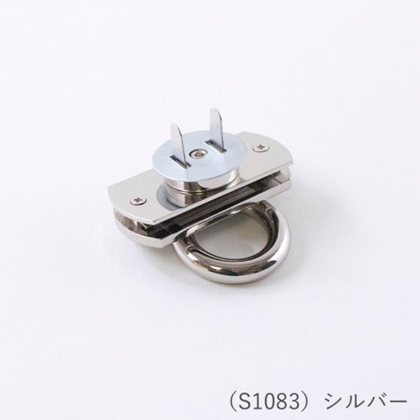 かばん材料 『飾りマグネット金具 S1083 SV』 MARCHENART メルヘンアート