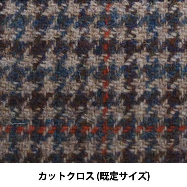 生地 『ハリスツイード Harris Tweed カットクロス 48cm×48cm C-HH907-B2-D6 D6』