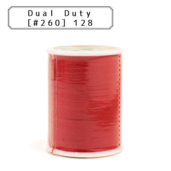 Dual Duty[#260] 128