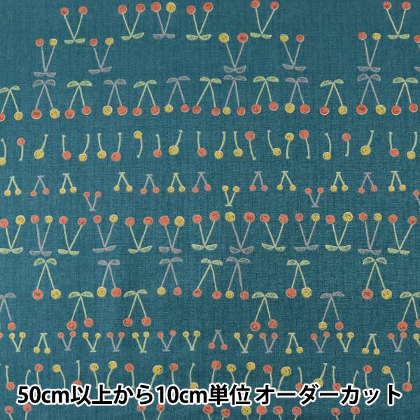 【数量5から】 生地 『NINA(ニーナ) ソフリー キルシッカ ブルー 148-1236-L2』