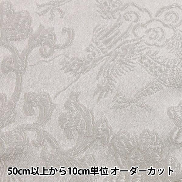 【数量5から】生地 『コスチュームチャイナドレス花と龍の柄 CDC8700-R 02:白×白糸』【ユザワヤ限定商品】