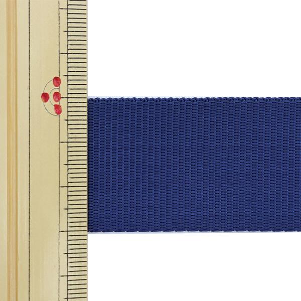【数量5から】手芸テープ 『ナイロンベルト 幅約3cm 47番色 REF-941』