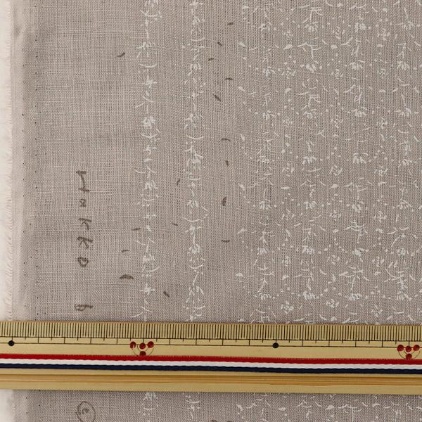 【数量5から】生地 『Hakko(ハッコウ) リネン薄 ベージュ EGX-11021-1A』 KOKKA コッカ