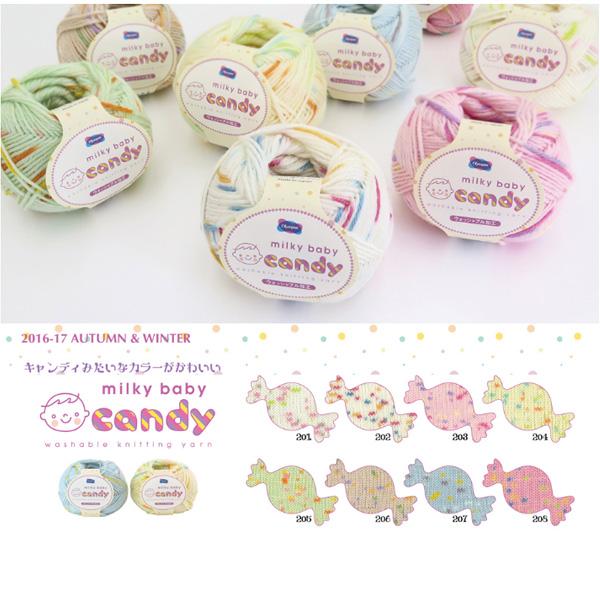 秋冬毛糸 『milky baby candy (ミルキーベビーキャンディ) 203番色』 Olympus オリムパス
