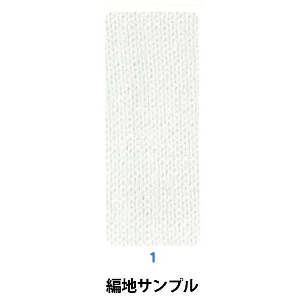春夏毛糸 『Cotton Linen(コットンリネン) 1番色 ホワイト』 【ユザワヤ限定商品】