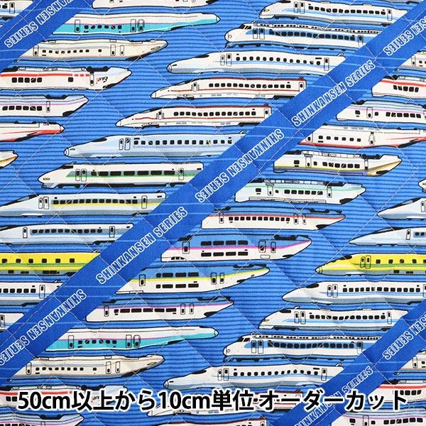 【数量5から】生地 『JR新幹線・特急 オックス キルト AQ8000-24A』