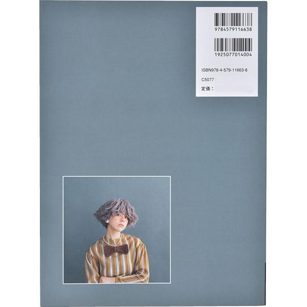 書籍 『ニットのヘアアクセサリー かわいいを作る 38のデザイン』 文化出版局