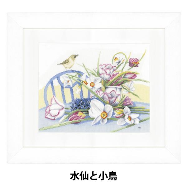 輸入刺しゅうキット 『Lanarte (ラナーテ) 水仙と小鳥 pn-0146980』