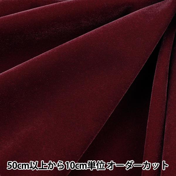 【イベントセール】 【数量5から】生地 『ハイミロン (ニューハイベルソフト) 赤紫 2』