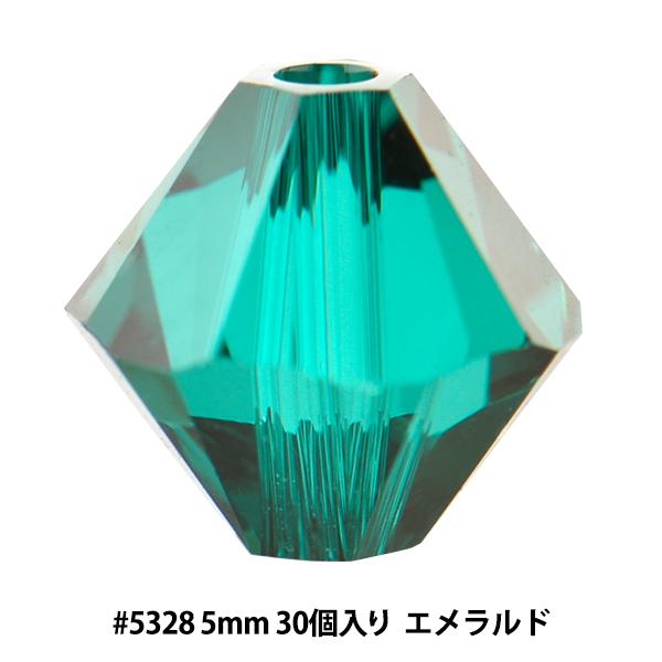 スワロフスキー 『#5328 XILION Bead エメラルド 5mm 30粒』 SWAROVSKI スワロフスキー社