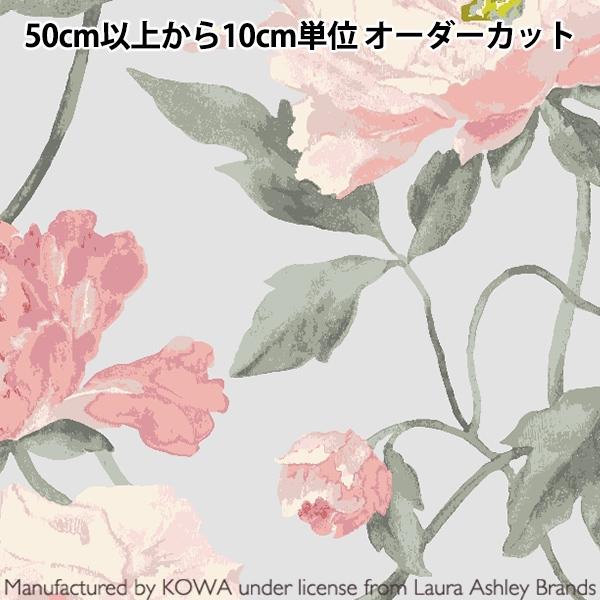【数量5から】 生地 『ローラ アシュレイ プリント peonies ピンク LAH21-001-1』 【ユザワヤ限定商品】