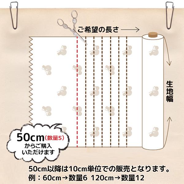 【数量5から】生地 『コスチュームサテン 04 アイボリー (クリーム色)』【ユザワヤ限定商品】
