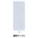 春夏毛糸 『Cotton Linen(コットンリネン) 4番色 紫』 【ユザワヤ限定商品】