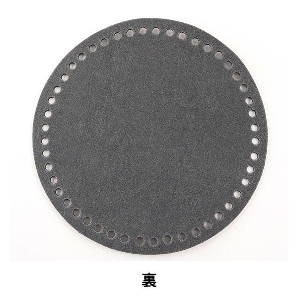 編み物 底板 『レザー底 丸型 黒』 Hamanaka ハマナカ