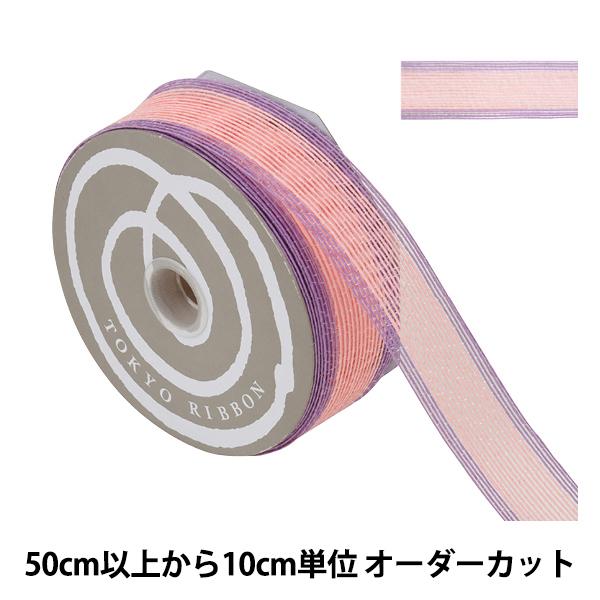 【数量5から】 リボン 『パピエルバン 幅約3.2cm 6番色 46381』 TOKYO RIBBON 東京リボン