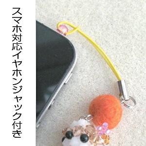 ビーズキット 『シーズー (ブラウン) SZB-781』 HOBBIX 京都・西陣 ホビックス