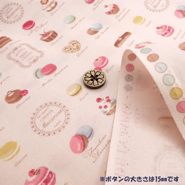 【数量5から】 生地 『YUWA シャーティング スイーツマカロン ピンク/816850-B』有輪商店