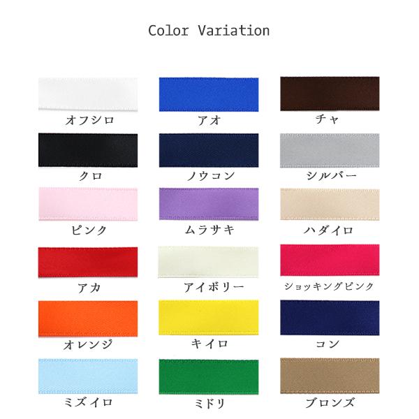 リボン 『両面サテンリボン 幅13mm×約10m巻 ムラサキ』