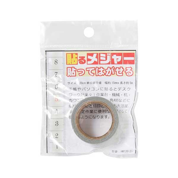 メジャー 『貼るメジャー 縦目盛 HMT20-2I』 KOKKA コッカ