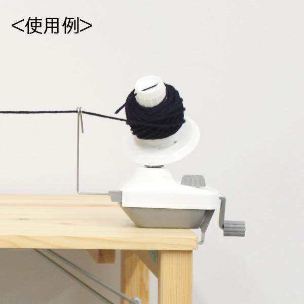 編み物用品 『玉巻器』 DARUMA ダルマ