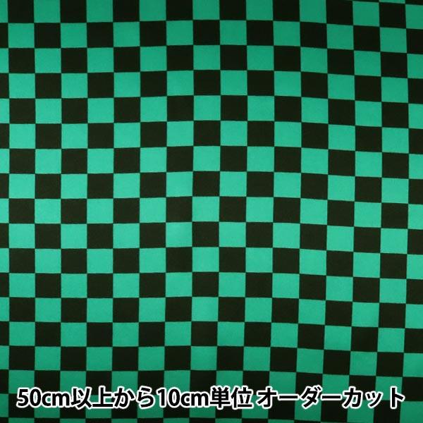 【こどもの日最大20%オフ】 【数量5から】 生地 『サテン 和柄 市松模様 小 緑×黒 PSWGR-01M』