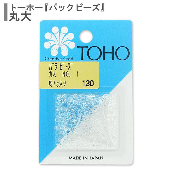 ビーズ 『バラビーズ 丸大 No.1』 TOHO BEADS トーホービーズ