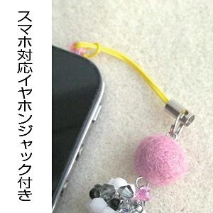 ビーズキット 『シーズー (グレー) SZG-782』 HOBBIX 京都・西陣 ホビックス