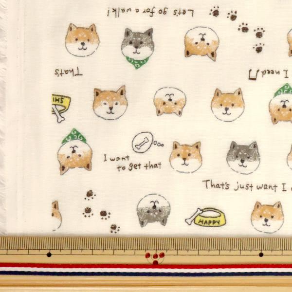 【数量5から】 生地 『Wガーゼ しば犬 ホワイト KTS6485-A』 COTTON KOBAYASHI コットンこばやし 小林繊維